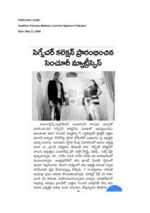 Adhra Prabha News Article - Centuary