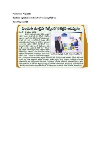 Prajasakthi News Article - Centuary