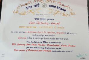 Certificate - Centuary India